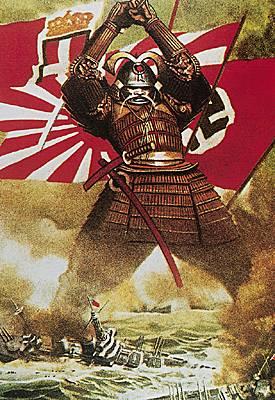 1007651 seconde guerre mondiale affiche japonaise