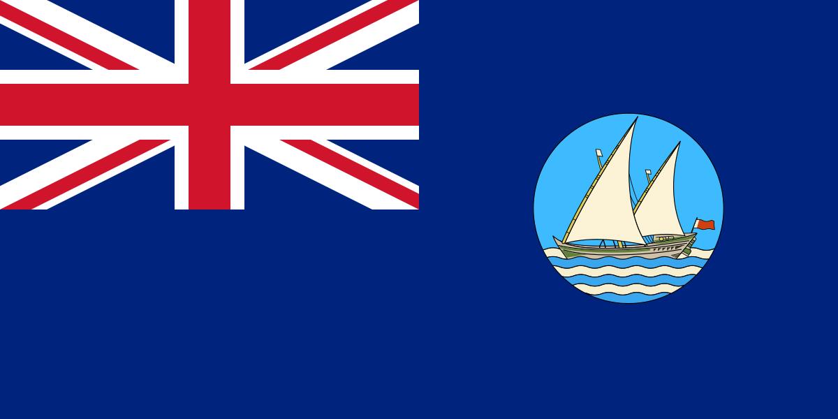 Aden colonie d aden 1937 1945