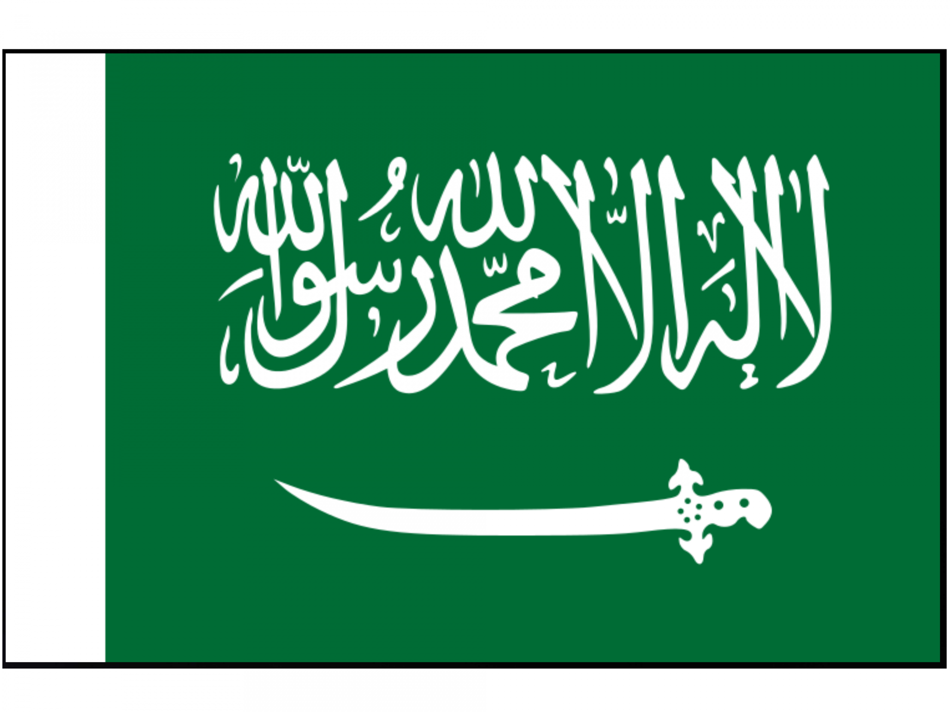 Arabie saoudite 1936 1938