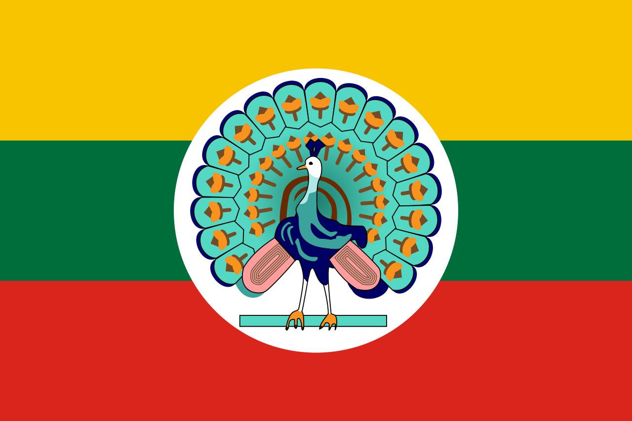 Birmanie 5 1943 1945