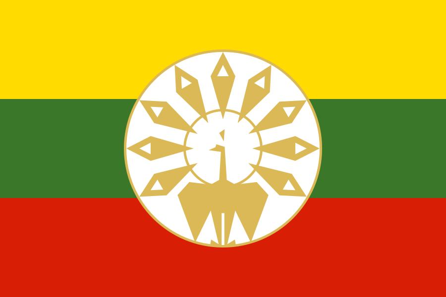 Birmanie 6 1945