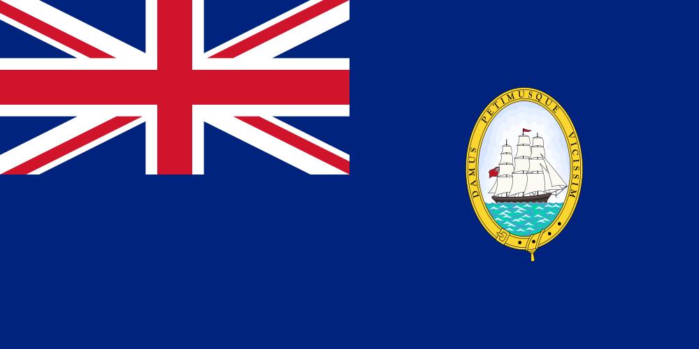 British guiana 1919 1955 1