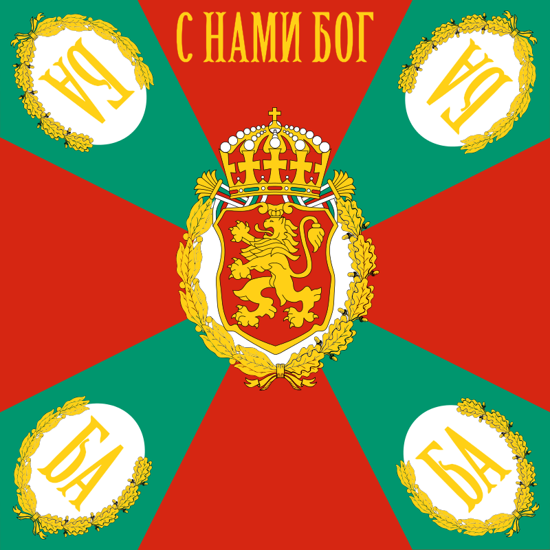 Bulgarie war flag