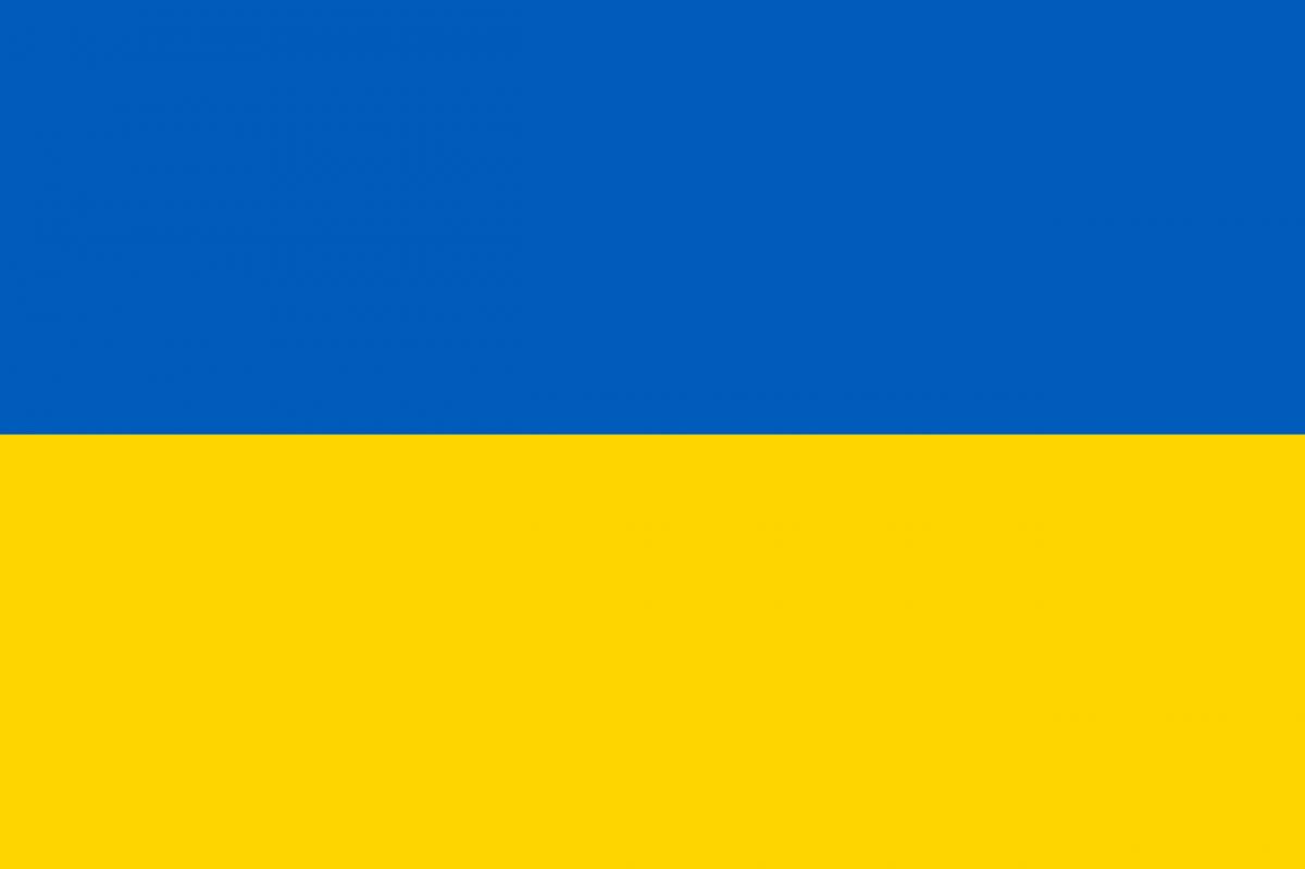 Carpatho ukraine