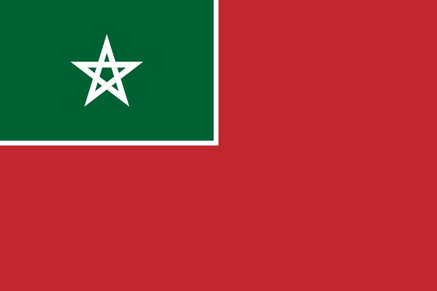 Maroc espagnol 1