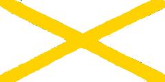 Suisse jaune