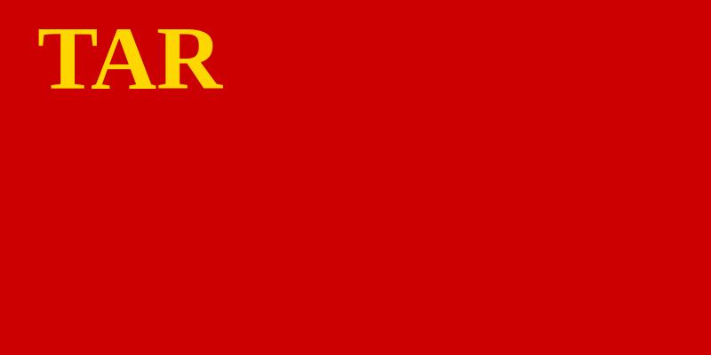 Tannou touva republique populaire de 1941 1944