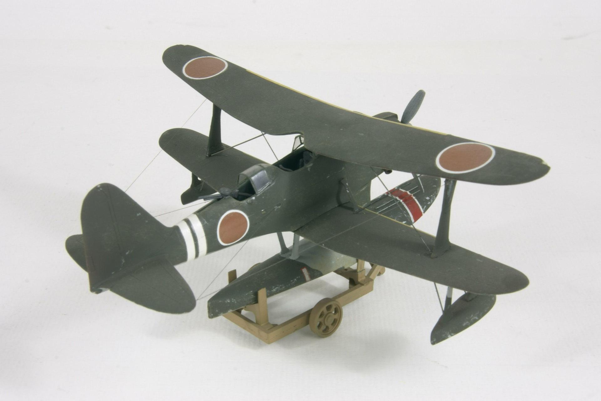 Mitsubishi f1m2 pete 3 1