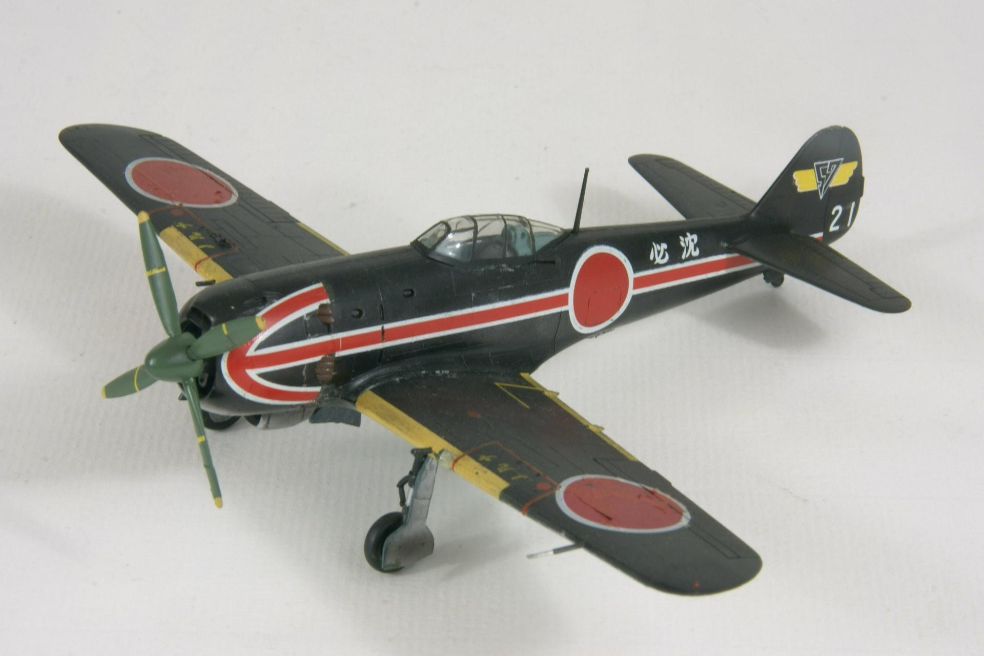 Nakajima ki 84 ia franck 1 1