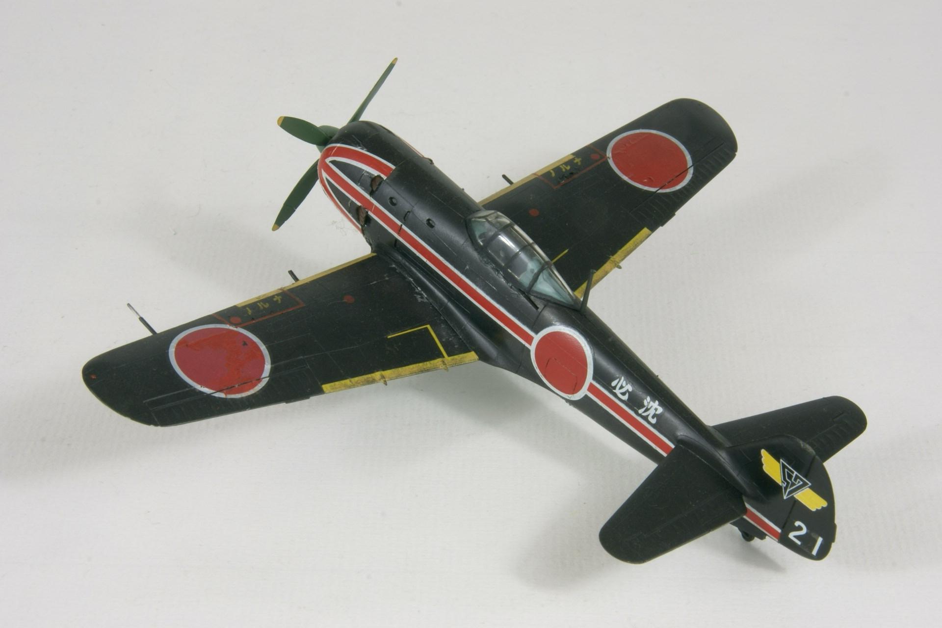 Nakajima ki 84 ia franck 2 1
