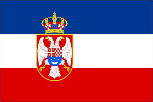 Yougoslavie war flag